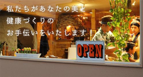 函館のヘアーサロン・シンプリーはあなたの美と健康づくりのお手伝いをいたします